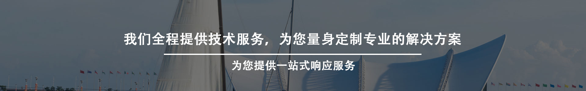 佛山傅粤不锈钢有限公司